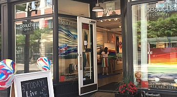Galerie Elca London | Tourisme Montréal